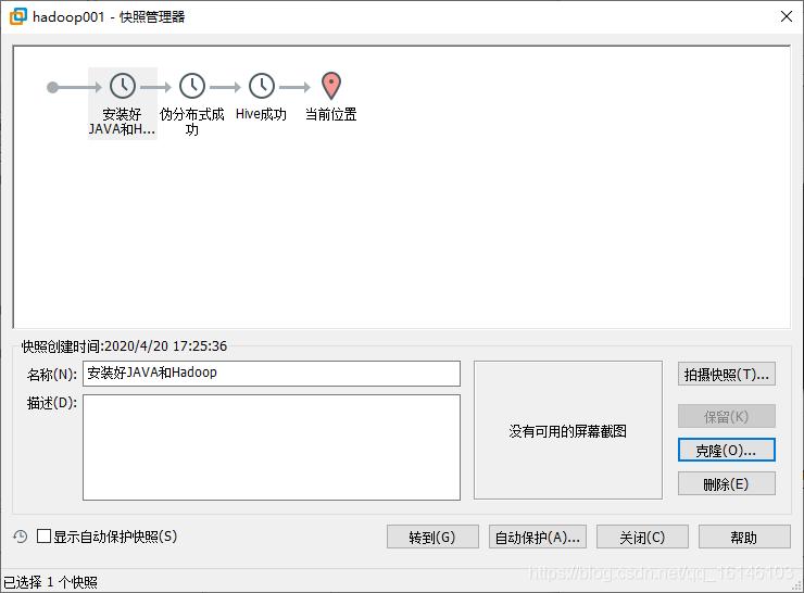 CDH快速入门系列(1)   CM的简单介绍及环境准备不温卜火-、…厂七/一{l卜火}◇事∥亻∥1