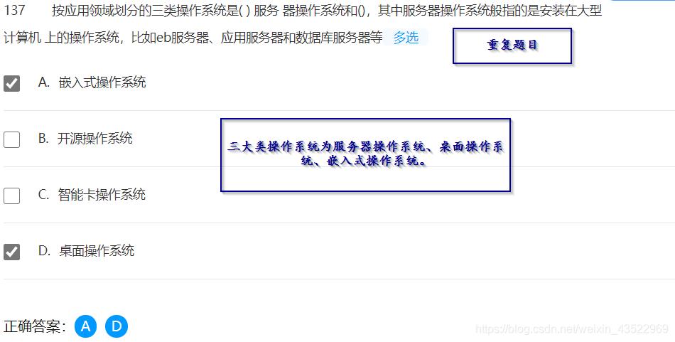 华为HCIA智能计算 (101-164)详解运维weixin43522969的博客-