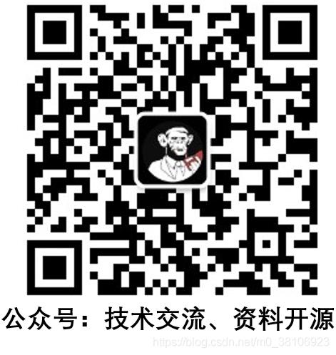 watermark,type_ZmFuZ3poZW5naGVpdGk,shadow_10,text_aHR0cHM6Ly9ibG9nLmNzZG4ubmV0L20wXzM4MTA2OTIz,size_16,color_FFFFFF,t_70