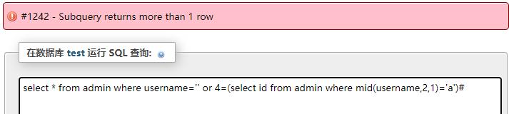 存在sql注入的网站源码下载_网站sql注入扫描 (https://www.oilcn.net.cn/) 综合教程 第14张