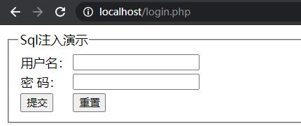 存在sql注入的网站源码下载_网站sql注入扫描 (https://www.oilcn.net.cn/) 综合教程 第6张