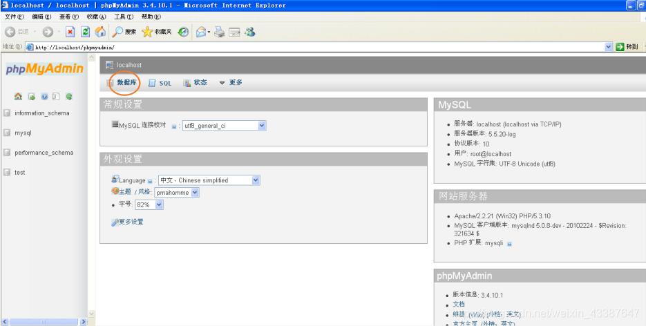 存在sql注入的网站源码下载_网站sql注入扫描 (https://www.oilcn.net.cn/) 综合教程 第4张