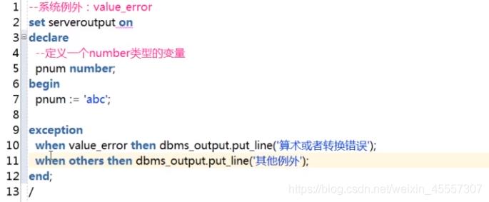 [外链图片转存失败,源站可能有防盗链机制,建议将图片保存下来直接上传(img-SEoyJ30X-1590426793884)(C:\Users\29654\AppData\Roaming\Typora\typora-user-images\1590424563519.png)]