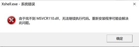 [外链图片转存失败,源站可能有防盗链机制,建议将图片保存下来直接上传(img-vPTWzQaF-1590494188696)(media/ab99cdb5f40e2022265facc80fa0f2f3.png)]