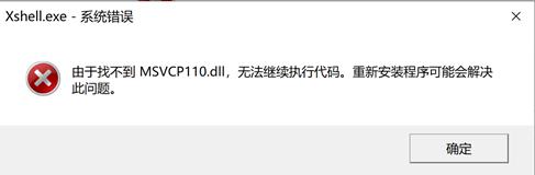 [外链图片转存失败,源站可能有防盗链机制,建议将图片保存下来直接上传(img-8IsL4HPB-1590494188698)(media/5a754cefa5a23cfb906c9a14d74913b9.png)]