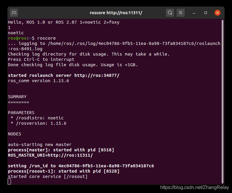 ROS Noetic Ninjemys遇见Ubuntu 20.04插图(4)