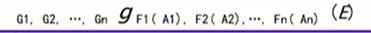 聚集函数的关系代数表示