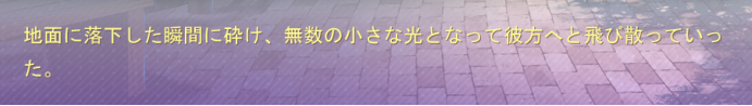 科普文章【MisakaHookFinder使用方法】关于如何提取一个文字游戏的文本钩子以供翻译的方法 9