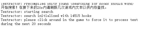 科普文章【MisakaHookFinder使用方法】关于如何提取一个文字游戏的文本钩子以供翻译的方法 14