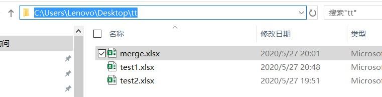 文件夹及位置
