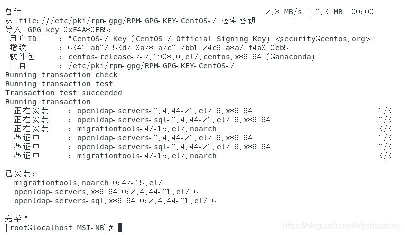 [外链图片转存失败,源站可能有防盗链机制,建议将图片保存下来直接上传(img-Slk3Hsmt-1590591719041)(en-resource://database/726:1)]