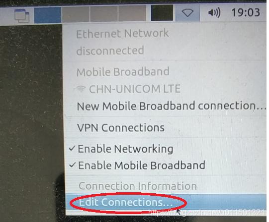 编辑网络连接