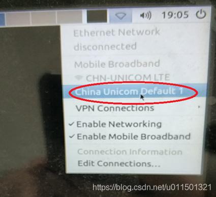 点击新添加的网络连接