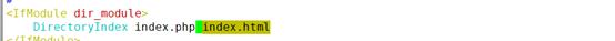 阿里云服务器LAMP+DZ论坛插图(2)
