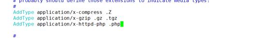 阿里云服务器LAMP+DZ论坛插图(3)