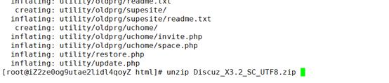 阿里云服务器LAMP+DZ论坛插图(5)