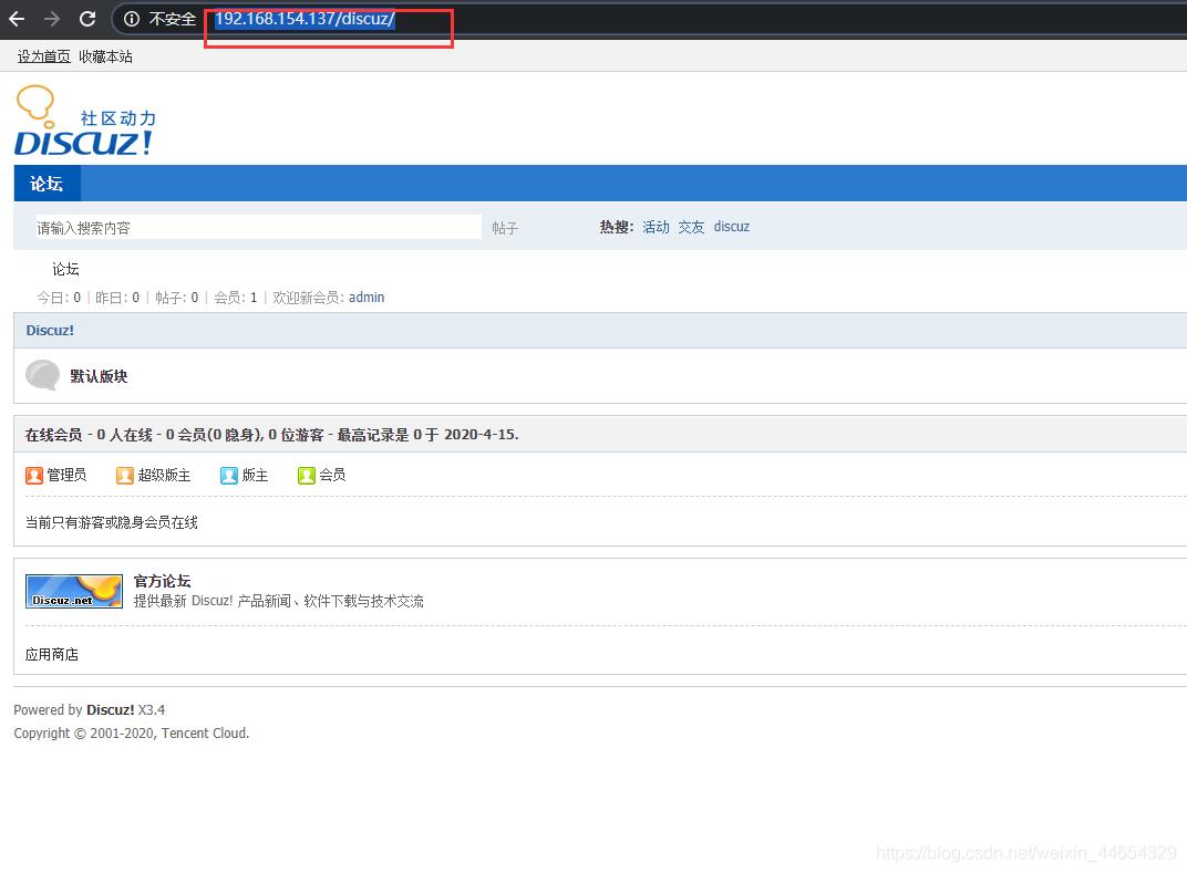 Centos7-Nginx1.8.1 搭建LNMP环境部署插图(6)