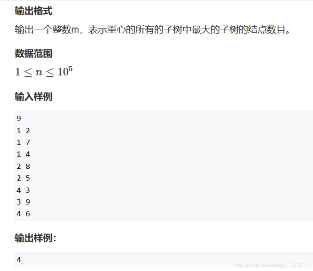 [外链图片转存失败,源站可能有防盗链机制,建议将图片保存下来直接上传(img-uxkgVN53-1591066356038)(../../图库/1590233157386.png)]