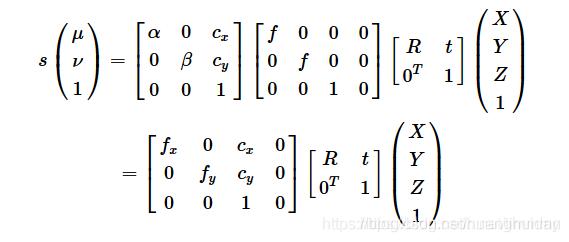 从世界坐标系到像素坐标系的转变