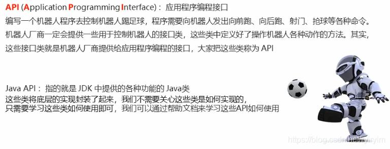 从零开始学JAVA-笔记汇总(三)插图(20)