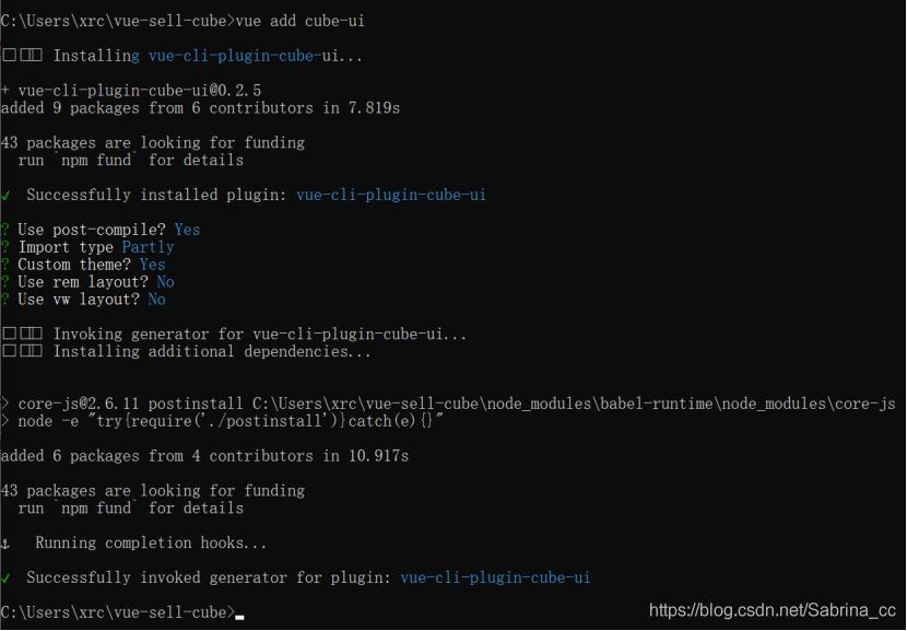 项目总结:vue.js2.5饿了么APP(1)概述+项目准备插图(11)