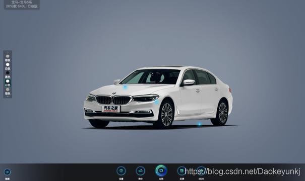 VR全景直播云看车,360°全景在线看车新体验道可云-