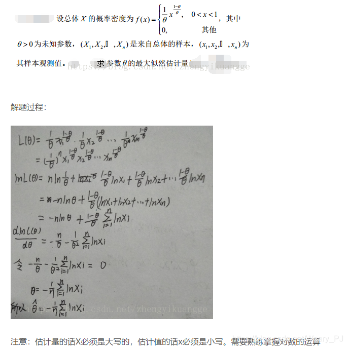 图片来自https://blog.csdn.net/zhengyikuangge/article/details/80934547