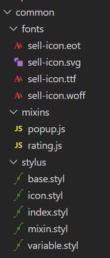 项目总结:vue.js2.5饿了么APP(1)概述+项目准备插图(12)