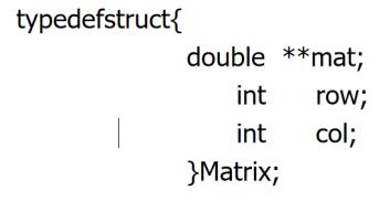 定义结构体
