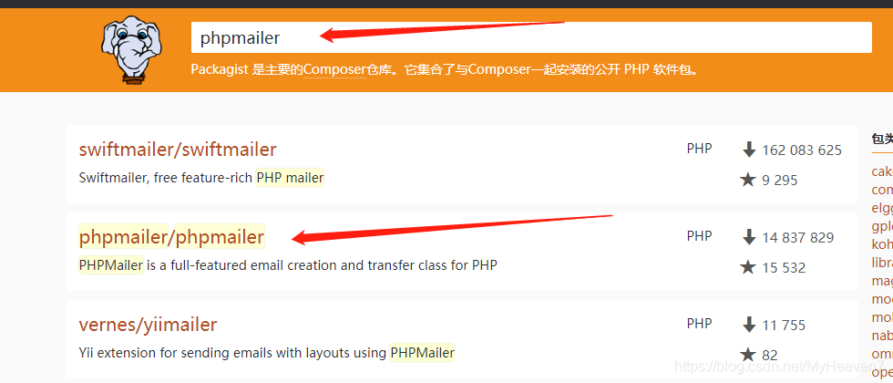 Thinkphp如何发送邮件。插图
