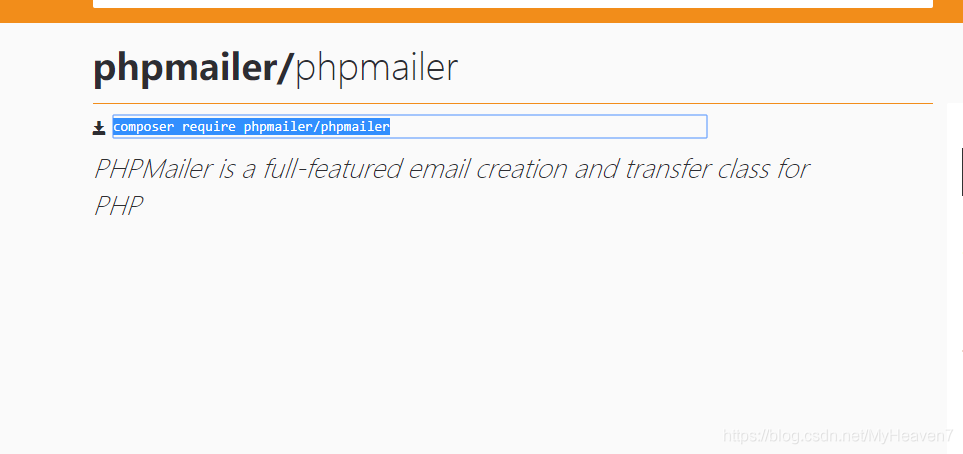 Thinkphp如何发送邮件。插图(1)