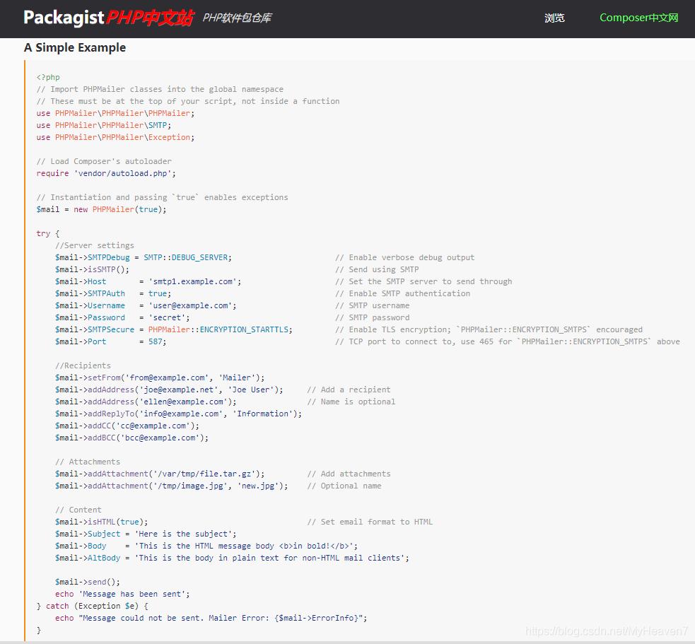 Thinkphp如何发送邮件。插图(3)