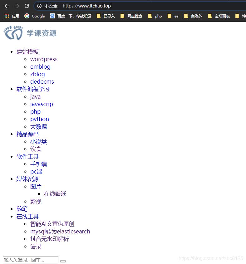 腾讯云cdn配置https后,解决css样式错乱问题插图(8)