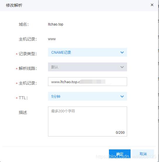 腾讯云cdn配置https后,解决css样式错乱问题插图(3)
