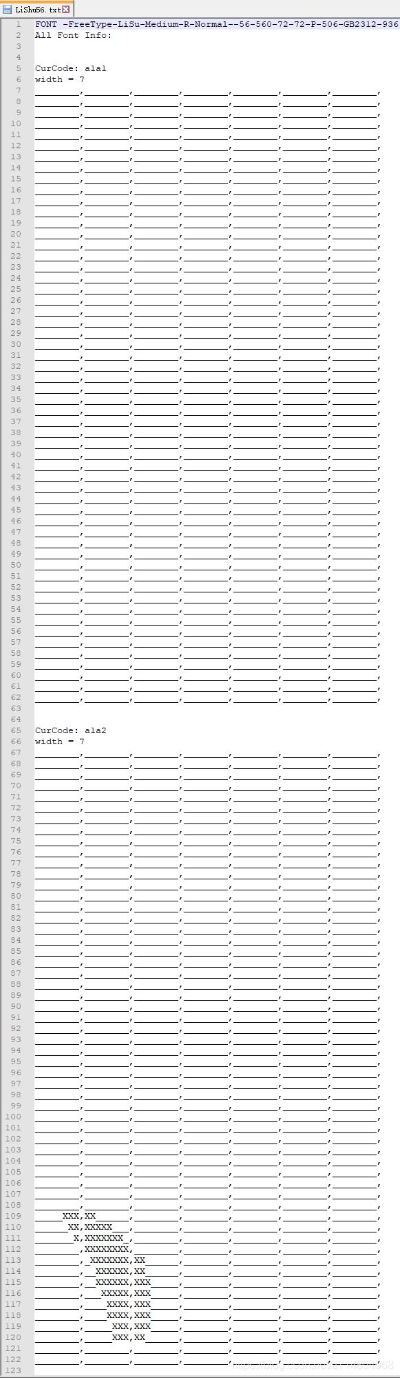 字库文件格式截图示例