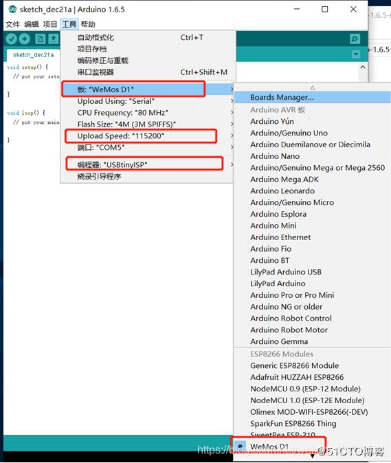 [外链图片转存失败,源站可能有防盗链机制,建议将图片保存下来直接上传(img-TlTAKDQY-1591711891074)(https://s1.51cto.com/images/blog/201912/29/8ac89707caf9b11f925bd86f47c6b410.png?x-oss-process=image/watermark,size_16,text_QDUxQ1RP5Y2a5a6i,color_FFFFFF,t_100,g_se,x_10,y_10,shadow_90,type_ZmFuZ3poZW5naGVpdGk=)]
