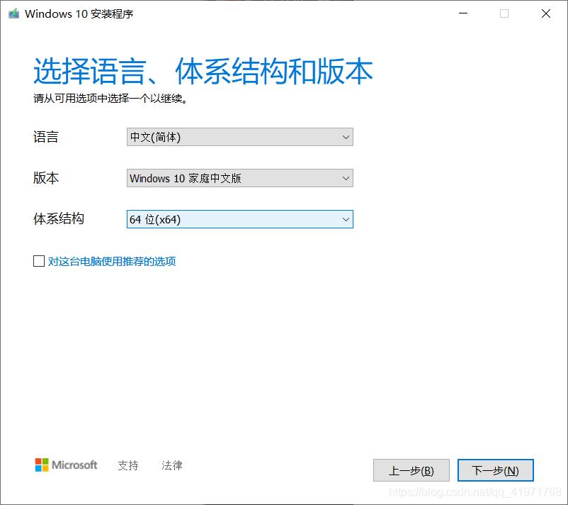[外链图片转存失败,源站可能有防盗链机制,建议将图片保存下来直接上传(img-t7MSM6zx-1591714306311)(\Windows安装工具选择配置.png)]