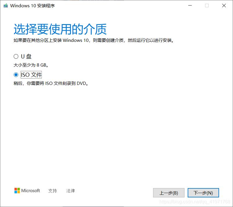 [外链图片转存失败,源站可能有防盗链机制,建议将图片保存下来直接上传(img-C3wvNR2L-1591714306313)(\Windows安装程序选择安装介质.png)]