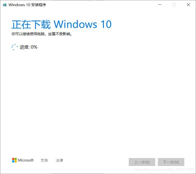 [外链图片转存失败,源站可能有防盗链机制,建议将图片保存下来直接上传(img-Vetk6Aus-1591714306321)(\Windows安装程序下载安装介质.png)]