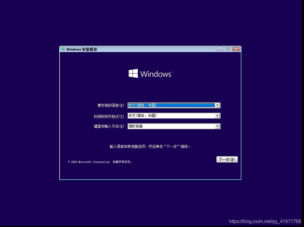 [外链图片转存失败,源站可能有防盗链机制,建议将图片保存下来直接上传(img-KDtzxmcC-1591714306324)(\开始安装01.png)]
