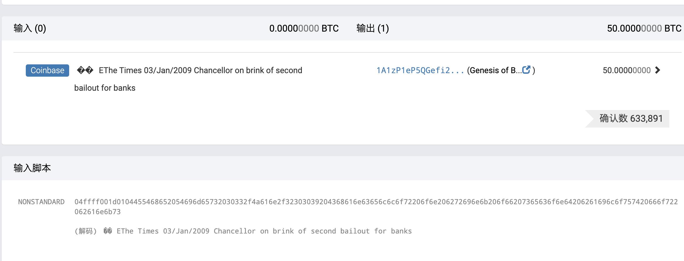 区块链系列教程之:比特币中的网络和区块链flydean的博客 程序那些事 -