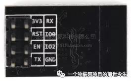 RISC-V单片机快速入门05-玩转ESP8266 WIFI模块①