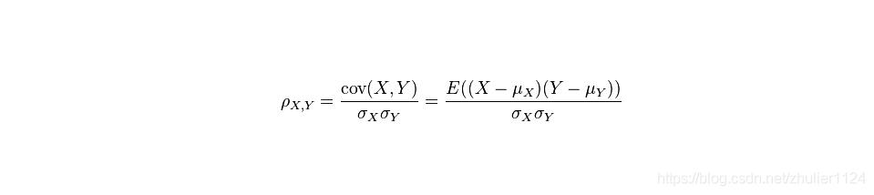 皮尔逊相似度算法