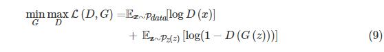 其中Pz(z)表示输入噪声的先验分布,Pdata表示数据分布