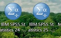 SPSS快捷键画面