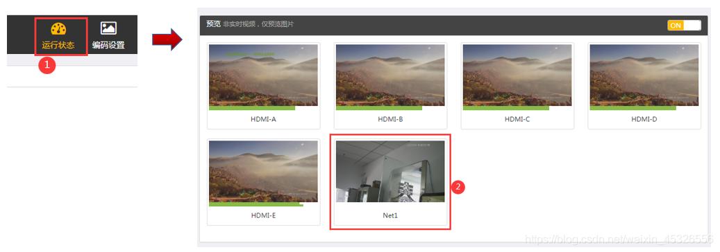 [外链图片转存失败,源站可能有防盗链机制,建议将图片保存下来直接上传(img-UCEscJUa-1592274834564)(https://linkpi.cn/wp-content/uploads/2020/06/a08ff8022c122a6.png)]