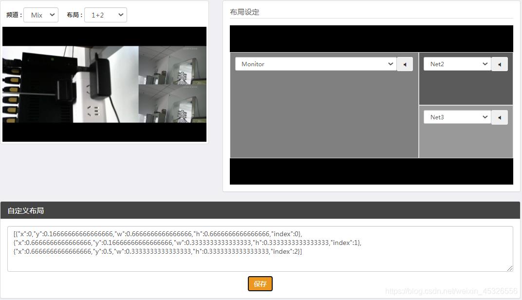 [外链图片转存失败,源站可能有防盗链机制,建议将图片保存下来直接上传(img-oYHfLBvF-1592274834566)(https://linkpi.cn/wp-content/uploads/2020/06/0eeb6b0e8f180f1.png)]