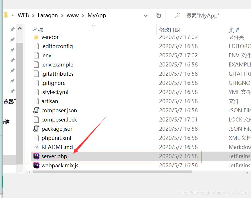 修改为index.php,作为项目的入口文件
