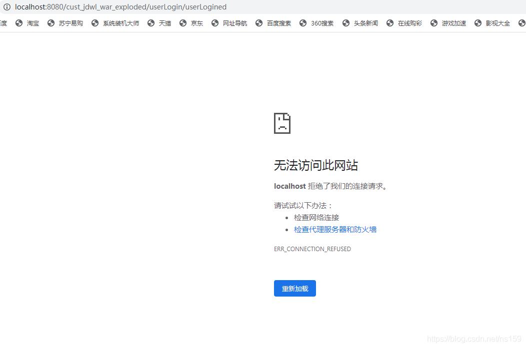 网页显示404