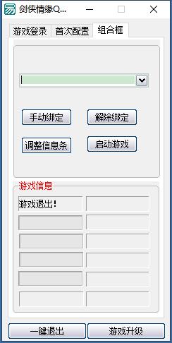 511遇见(www.511yj.com)